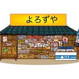 nihon_yorozuya_sg