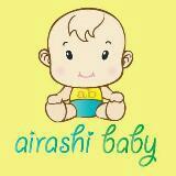airashibaby
