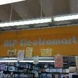 alpelectronics
