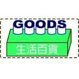 goods.zakka