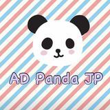 adpanda.jp