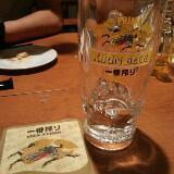 jia_kuan