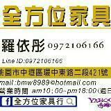 yitung61