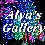 alyas_gallery