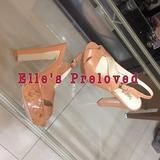 preloved_elle