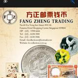 fangzhengcollection