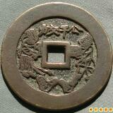 yuenwasing