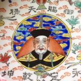 emperor_qianlong