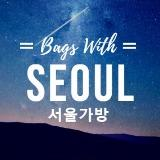 bags.with.seoul