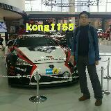 kong1155