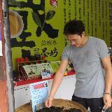 wenhsiunglin33