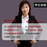 joanwu3166