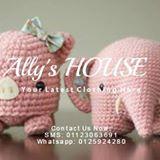 allyhouse