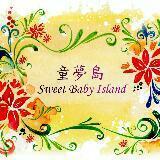 sweetbabyisland