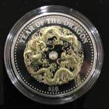 coin_collector