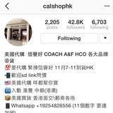 calshophk