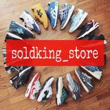 soldking_store