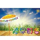 sundayterrace