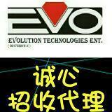 evotech.ent2016