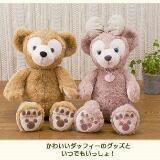 yoyo6688520