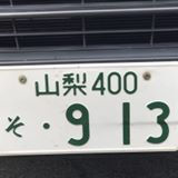 hc1309