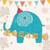 elephantco