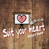 suit_your_heart