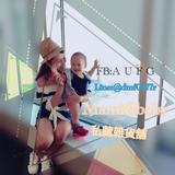 mami_sun_baby