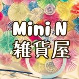 mini_n_collection