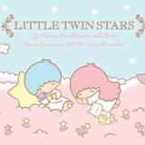 littlelittletwinstar
