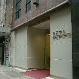 universalwelfareclub