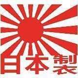 japanesedomesticmarket