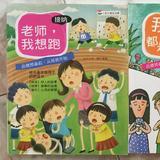 chinesebooks