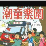 cyhongkong