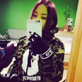 trance_emery