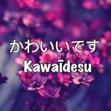kawaidesubyirz