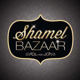 shamel_bazaar
