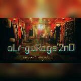 alr_garage_2nd