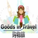 goodsintravel