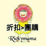 rickymama