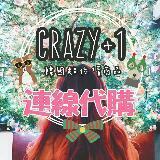 crazy_1