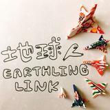 earthlinglink