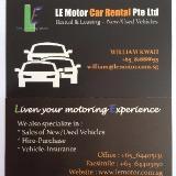 le_motor_car_rental_pte_ltd