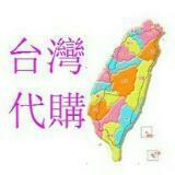 i_love_taiwan