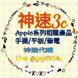 applepan1222
