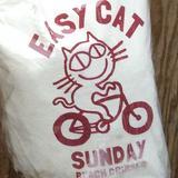 easysell_meow