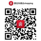shopping_with_chu_ma