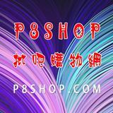 p8shop