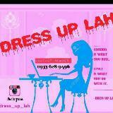dress_up_lah