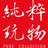 purecollection82